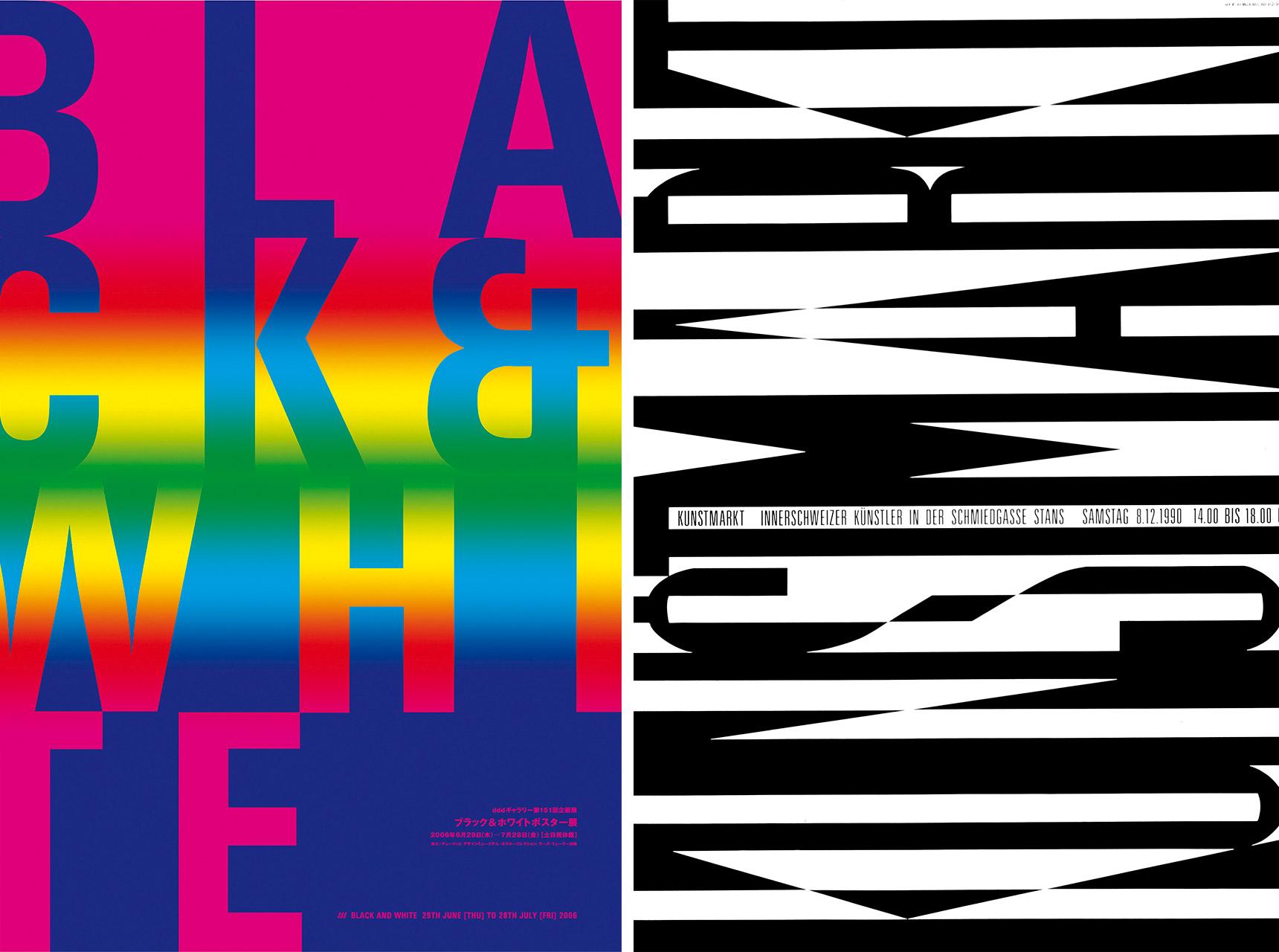 Melchior Imboden: Black and White (2006) und Kunstmarkt (1990)